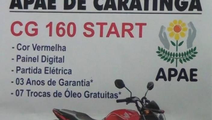 13502143_1013941481988267_4379561783310902320_n